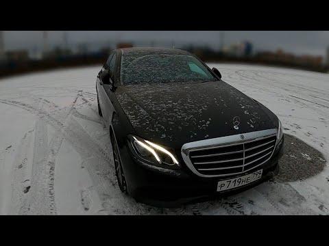 Отказался от Mercedes E200 / Класс Бизнес / Яндекс такси / Позитивный таксист