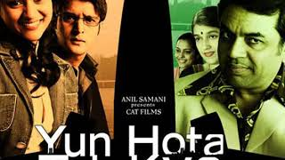 Ek Baar Jaana America -II | Yun Hota Toh Kya Hota   - YouTube