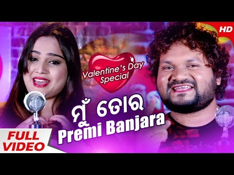 Human Sagar & his wife Sriya Mishra | Romantic Song - Mun Tora Premi Banjara |  Sidharth Music