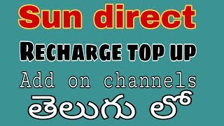 sun direct 2019 packages and channel list telugu - ฟรีวิดีโอ