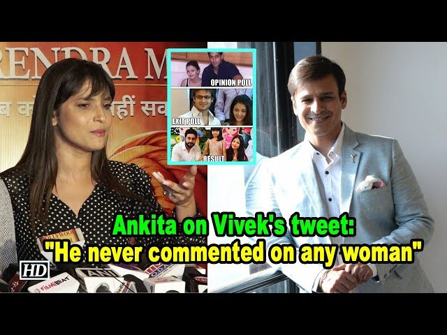 Ankita on Vivek's tweet: