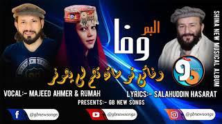Shina New Song    Wafai Tu Sat Tham Li Phunar   Lyrics Salahuddin Hasarat Vocal Majeed Ahmer & Rumah