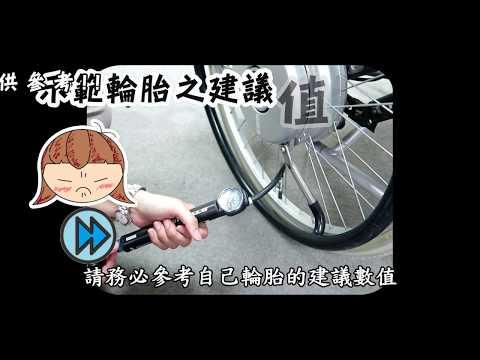 手動輪椅維修保養系列二:輪胎與手推圈