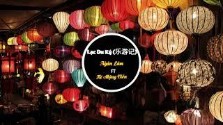 LẠC DU KÝ (乐游记) | Ngân Lâm & Từ Mộng Viên |  Nhạc Trung Hoa Gây Nghiện