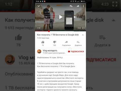 Баг в Youtube mobile