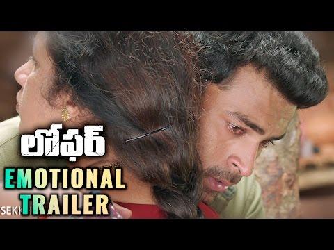 Loafer Movie Emotional Trailer ||  Varun Tej, Disha Patani, Puri Jagannadh