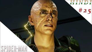 GTA 5 RETURN TO VICE CITY HINDI - Mumbai Gamer Raunax