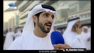 Hamdan bin Mohammed (فزاع Fazza) visits Innovation Labs 2018 - Самые