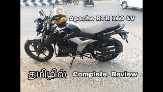 Apache RTR 160 4V Detailed Review in Tamil   Road Test   Handling and comfort   தமிழில்   B4Choose