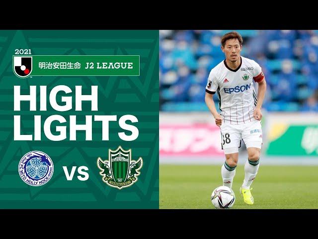 明治安田J2 第5節<br> 2021.3.28 水戸vs松本