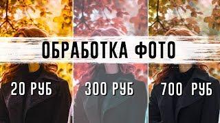 20 рублей, 300 рублей, 700 рублей