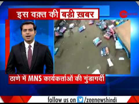 Mumbai: Illegal hawkers beaten up by MNS party workers at Thane station