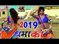 Raju Rawal New DJ Song 2019 рее рдпрд╛рдж рд╕рддрд╛рд╡реЗ рддреЗрд░реА - Yaad Satave Teri рее Latest DJ Song 2019 video download