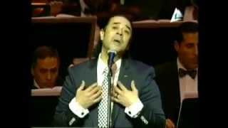 مدحت صالح - احلفلك ميت يمين تحميل MP3