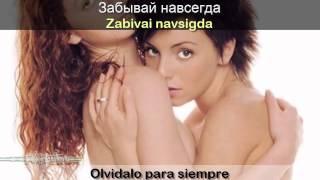 t.A.T.u. Doschitai Do Sta  -Lyrics, letra en español +Pronunciación