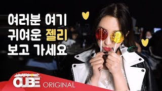 (여자)아이들((G)I DLE)   I TALK #29 : 'Senorita' MV 촬영 비하인드 (Part 2)
