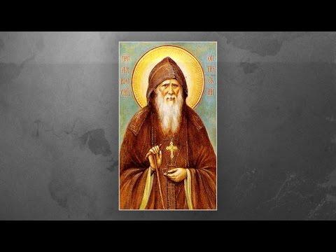 Житие преподобного Амвросия Оптинского