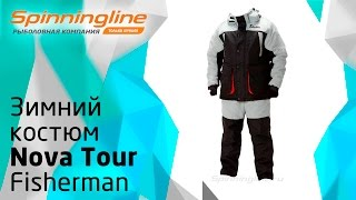 Костюм fisherman nova tour хито