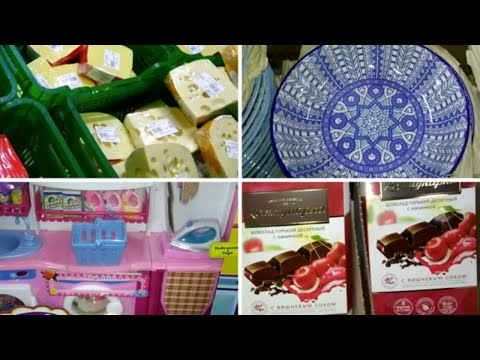 Магазин низких цен / МАЯК аналог СВЕТОФОРА #ДомовитаяХозяйка