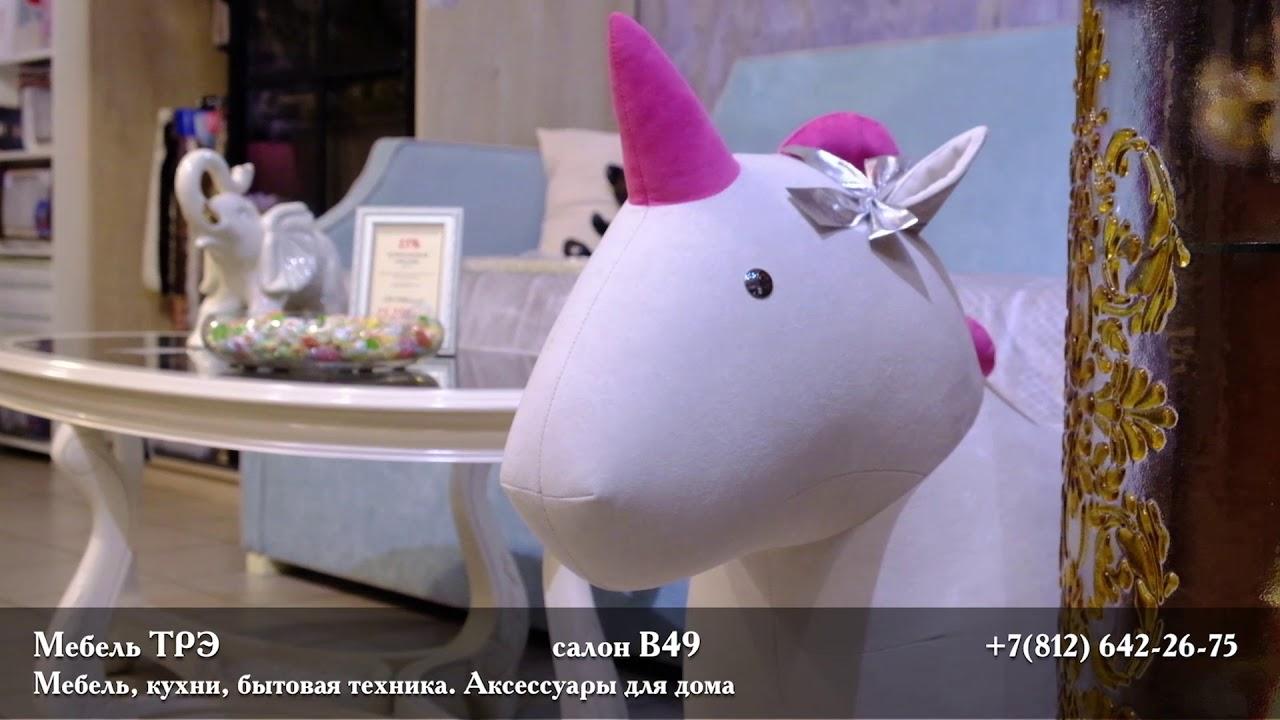 """Подарки и предметы интерьера в ТК """"Ланской"""""""