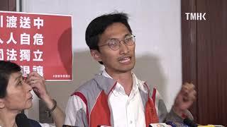 20190524 立法會議員毛孟靜、區諾軒、朱凱廸被逐離會議室後見記者