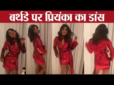 Priyanka Chopra's hot dance video during her birthday; Watch Video | FilmiBeat