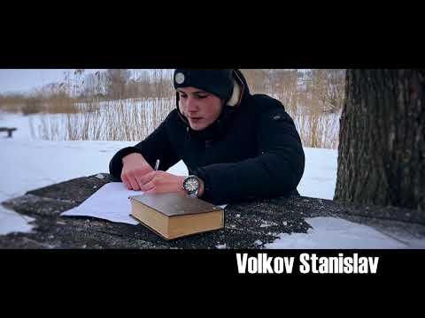 Честный - желаю (Видеоклип)