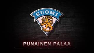 Mighty Lion Studios   Punainen Palaa (feat. Antero Mertaranta)
