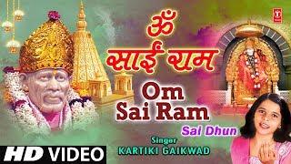 Om Sai Ram Sai Dhun By Kartiki Gaikwad [Mp3 Song] I Om Sai Ram