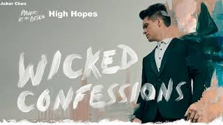 Panic! At The Disco   High Hopes 中文字幕 Lyrics