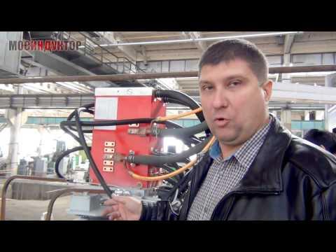 Индукционный закалочный трансформатор СЧТЗ-2500 report