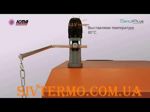 Регулятор тяги для твердотопливных котлов: устройство, установка, принцип работы. На примере ICMA.