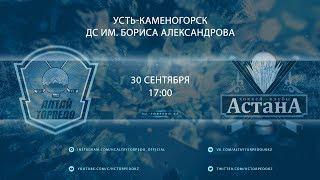 «Алтай Торпедо» – «ХК Астана» 4-2