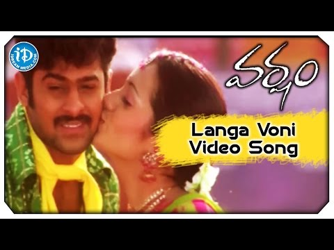 Varsham Movie Video Songs - Langa Voni Song || Prabhas, Trisha || Tippu, Usha || DSP Mp3