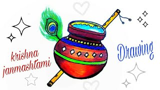 Krishna matki drawing easy/Krishna janmashtami drawing Step by step/matki drawing with pencil colour - Download this Video in MP3, M4A, WEBM, MP4, 3GP
