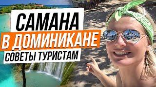 Tourlandia видео