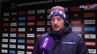 Сергей Калинин: «Забили в большинстве, это помогло выиграть»
