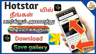 hotstar app tamil download - TH-Clip