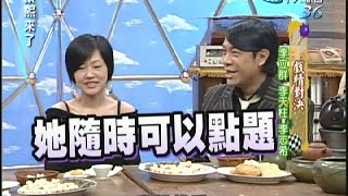 2007.02.22康熙來了完整版 戲精對決-李立群、李天柱、李志希
