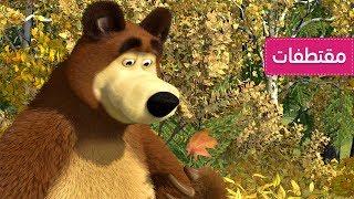 ماشا والدب. كتابة فلم 🤣 FOREST GUMP - فورست غامب 🎥 (الحلقة  42)