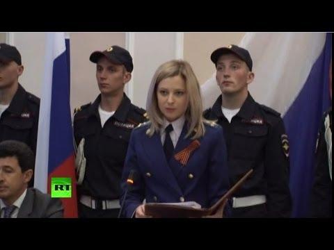 , title : 'Наталья Поклонская приняла присягу прокурора Российской Федерации'