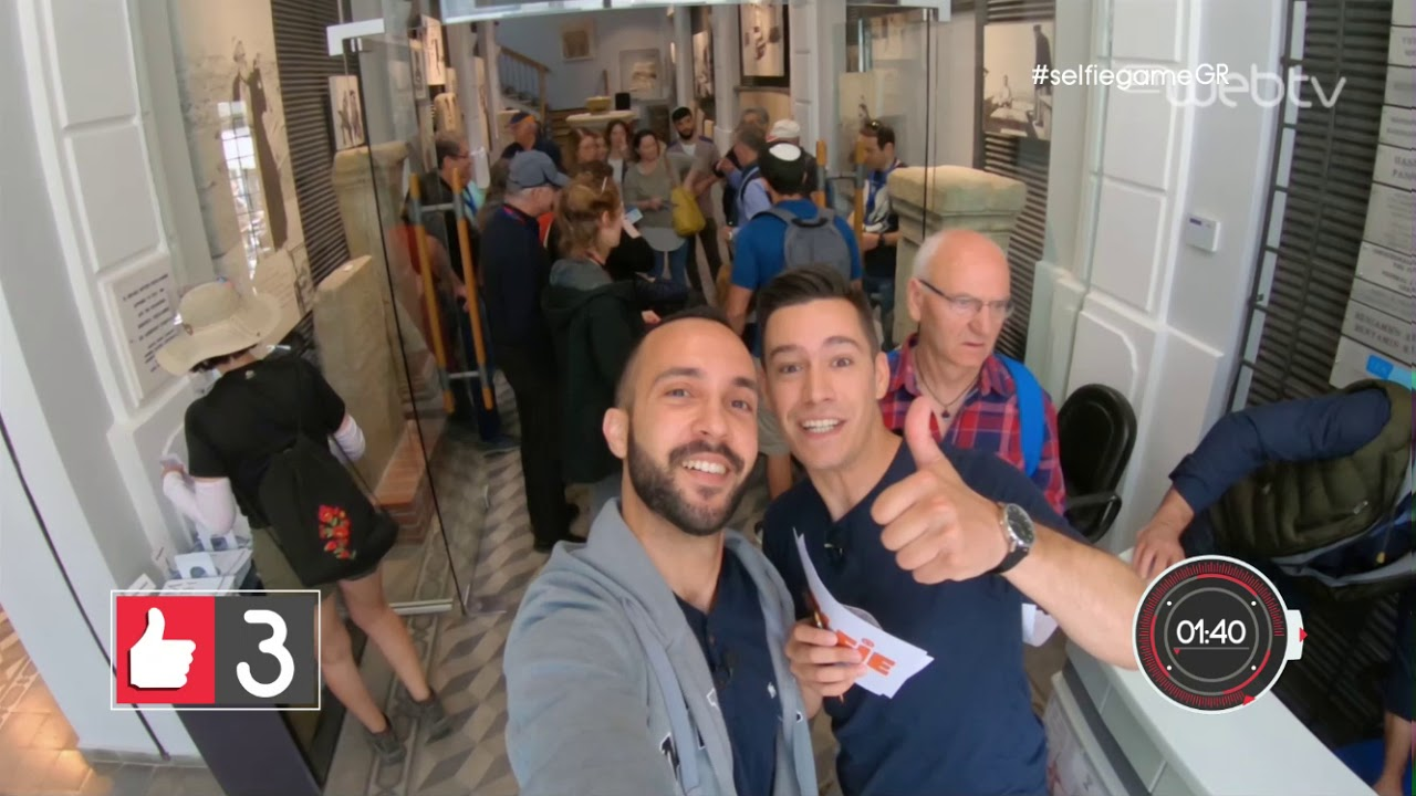 Selfie – Θεσσαλονίκη | 15/06/2019 | ΕΡΤ