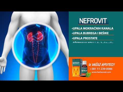 Liječenje adenoma prostate u jednoj operaciji