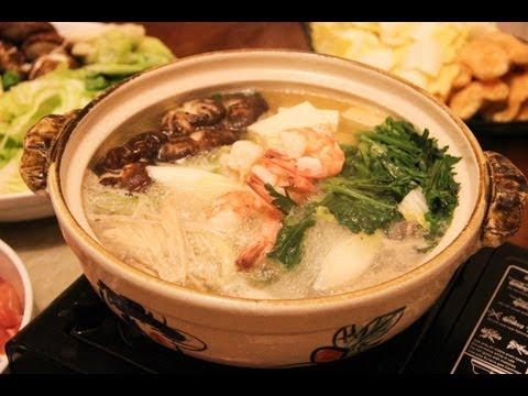 Mizutaki Recipe – Japanese Cooking 101