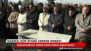 Kaşıkçı'nın cenaze namazı kılındı!