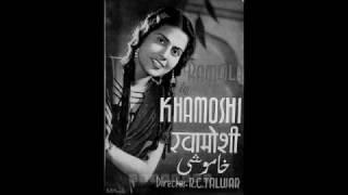 KHAMOSHI (1942) - Mann ko kaise bahalaayen - Ram Dulari