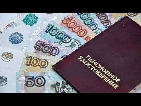 С 1 июля в ЛНР повышается размер пенсионных выплат