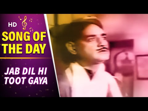Download Jab Dil Hi Toot Gaya Shahjehan Songs K L Saigal Ragin Mp4 HD Video and MP3
