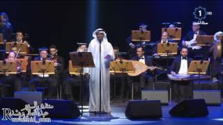 تحميل و مشاهدة عبدالله الرويشد - لي حسيت حفل دار الأوبرا الكويتية MP3