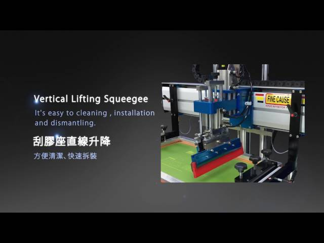 Fine Cause Smart Screen Printing Machine - Commercial 2016